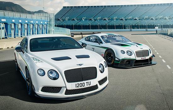 Vertu gaat samenwerken met Bentley