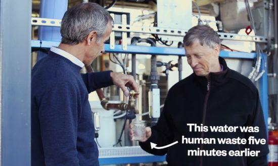 Bill-Gates-Zuiveringsmachine