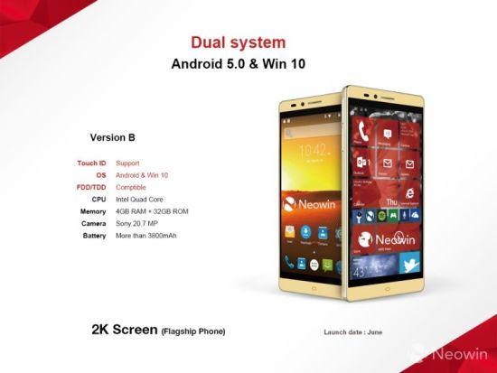 Elephone-Dual-System