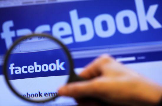 Facebook-Overheidsaanvragen