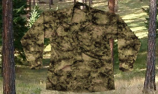 camouflageCloak