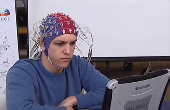 Hersengestuurde-drone