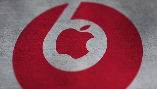 Muziekdienst-Apple