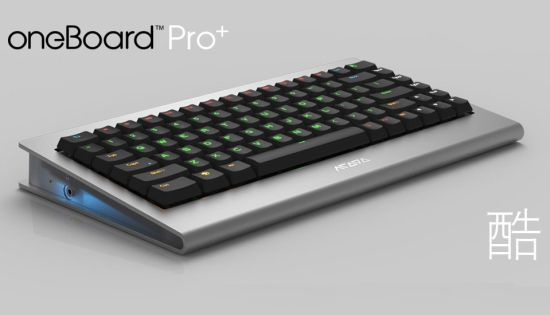 OneBoard-Pro