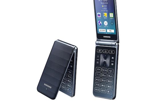 Hoera! Samsung houdt de klaptelefoon in leven