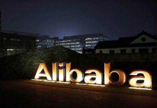 Alibaba Sign Licht
