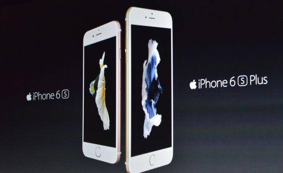 iphone 6s presentatie