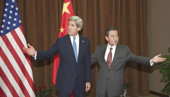 China Kerry