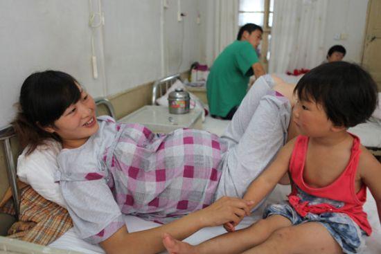China Zwanger