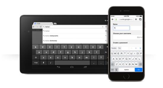 Google Chrome doet vanaf nu het licht voor je uit