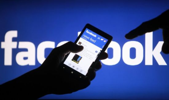 Facebook artificial