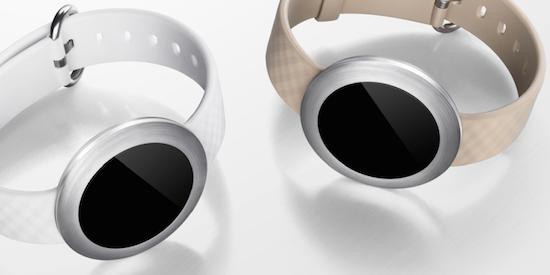 Huawei Band Zero komt via Honor naar Nederland