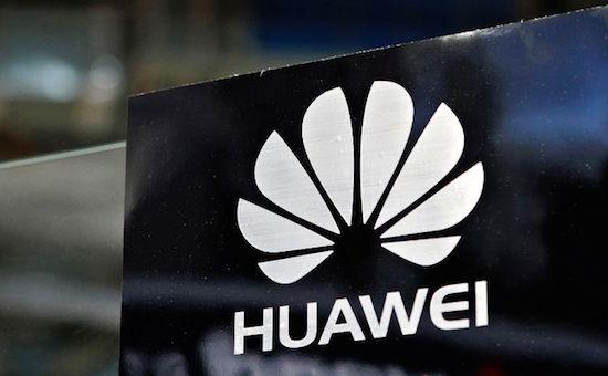 Huawei komt eind deze maand met de Honor 7