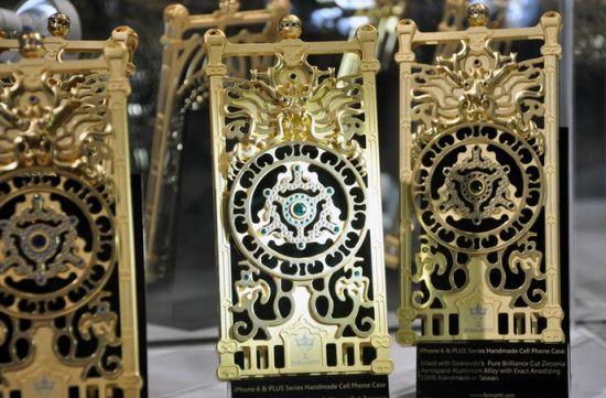 Gouden iPhone case