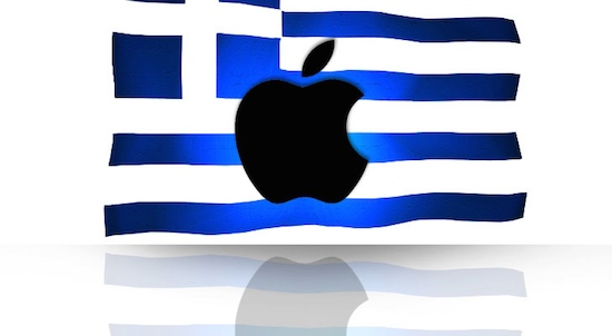 Apple logo in Griekse vlag