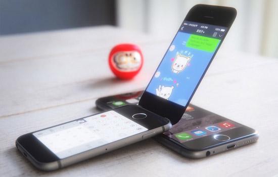 iFlipPhone: zou jij dit bizarre iPhone-model willen hebben?