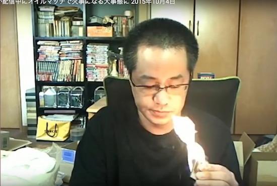Japanse Minecraft-streamer zet z