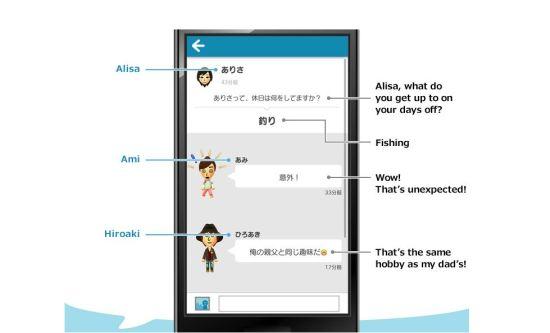 Nintendo Miitomo smartphone app