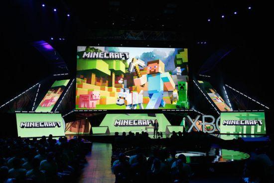 Minecraft Xbox event