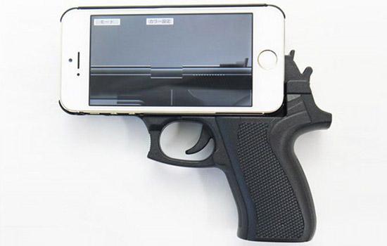 Man opgepakt om telefoonhoesje in vorm van pistool