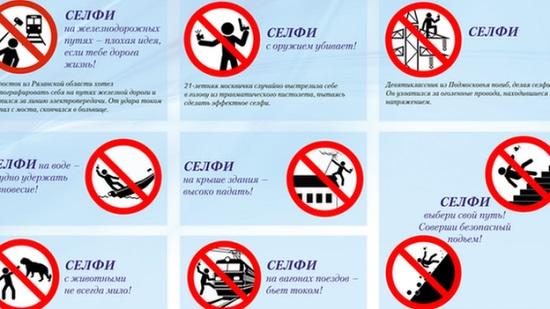Rusland selfie
