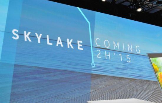 Skylake anouncement