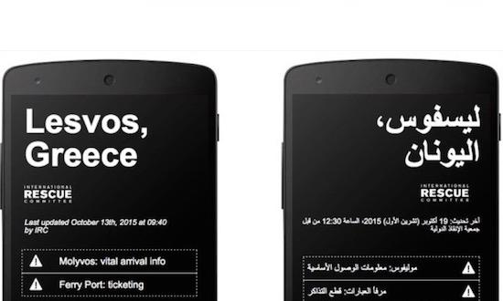 Google helpt vluchtelingen met mobiele site