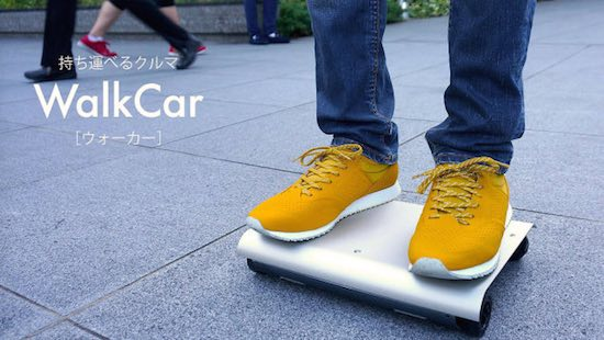 The WalkCar