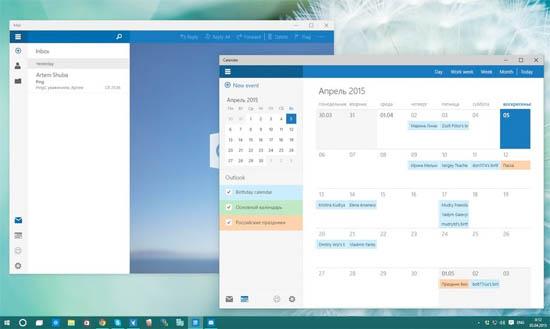 Microsoft Windows 10 Mail & Kalender app