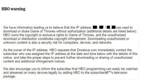 HBO Waarschuwing