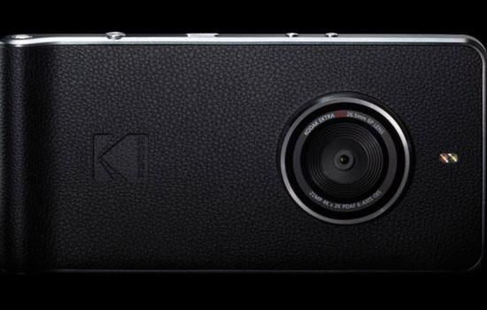 De Kodak Ektra camera telefoon