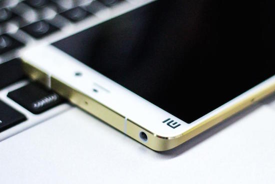 Xiaomi Mi5-specs lekken uit