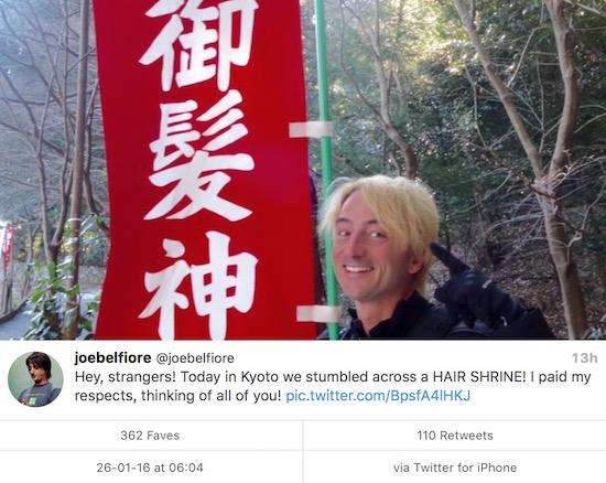 Joe Belfiore gebruikt Twitter for iPhone