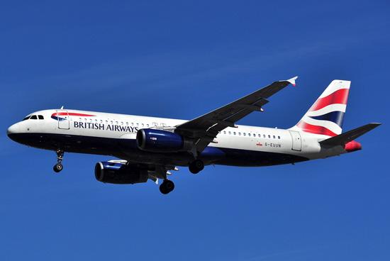 Bizar: vliegtuig raakte helemaal geen drone, maar plastic tas
