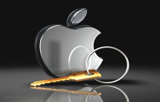 Gaat het nieuwe logo van Apple er zo uitzien?
