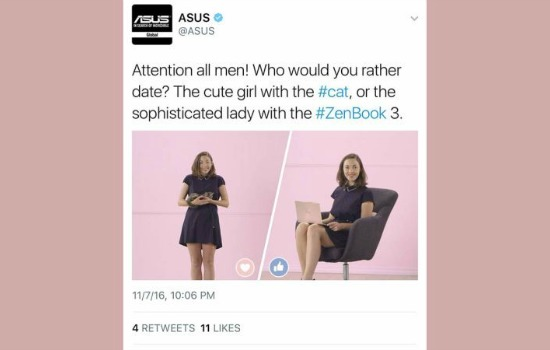 asus twitter flater