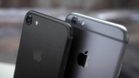 Gaat de homeknop van de iPhone 7 er zo uitzien?