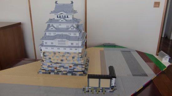 Lego Himeji