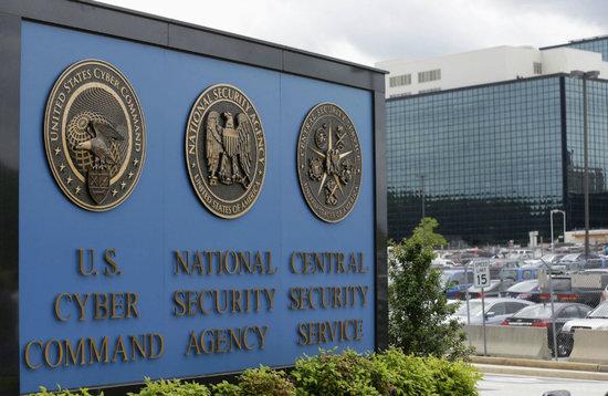 NSA hoofdkwartier