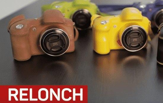 Gaat deze camera straks de wereld overnemen?