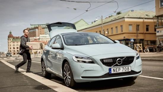 Volvo Urb-it