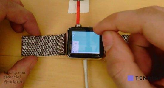 Windows 95 op een smartwatch