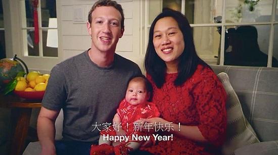 Zuck nieuwjaar