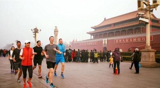 Zuckerberg aan het joggen