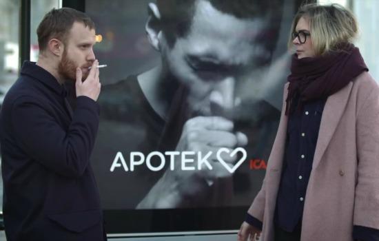 Anti-roken-billboard