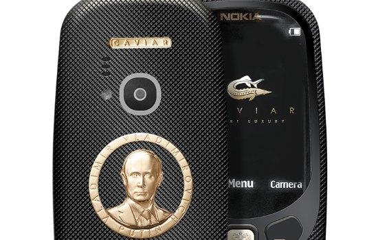 Ideaal voor als je van Poetin én Nokia houdt