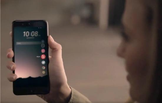 HTC vlaggenschip mist iets