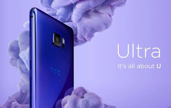 Nieuwe HTC vlaggenschip
