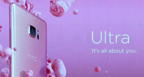 HTC vlaggenschip foto