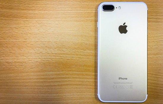 In de herfst komt dus de iPhone 8 uit